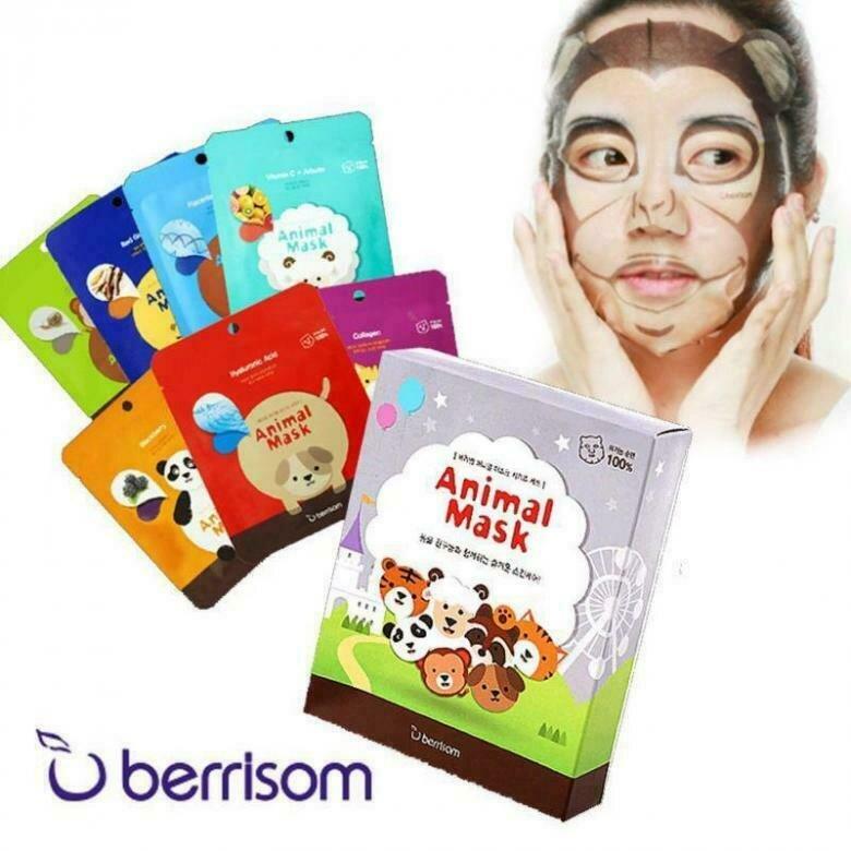 BERRISOM Animal Mask Series Set 25ml*7pcs