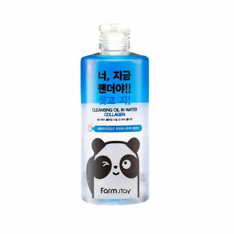 FARM STAY Cleansing Oil In Water Collagen 300ml