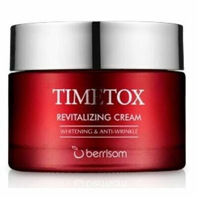 BERRISOM Timetox Revitalizing Cream 50g