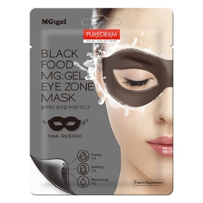 PUREDERM Black Food MG:gel Eye Zone Mask 12g