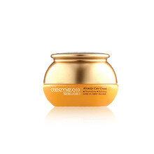BERGAMO Coenzyme Q10 Wrinkle Care Cream 50g