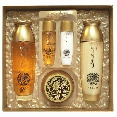BERGAMO YEZIHU GOLD SKIN CARE SET 5PCS