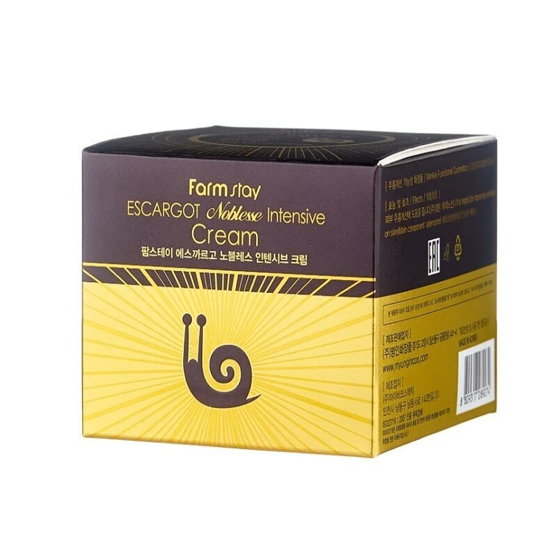 FARM STAY Escargot Noblesse lntensive Cream 50g