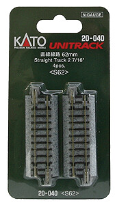 """N Unitrack Straight 2 7/16"""" Section 4 Pack"""