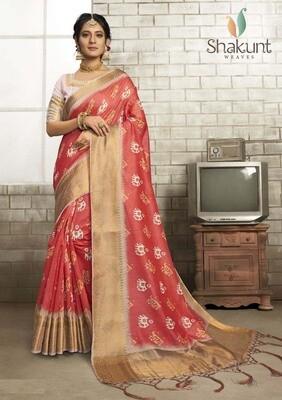 Latest Cherish Red Color Party Wear Art Silk Saree