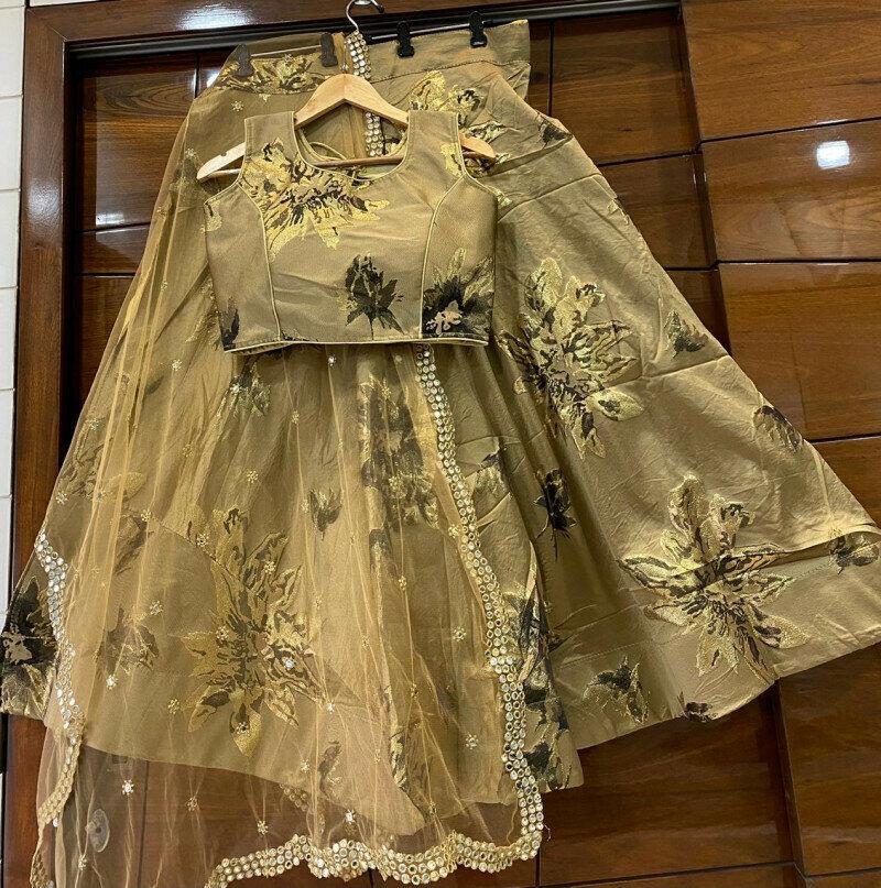 Latest Designer Cream Color Lehenga Choli