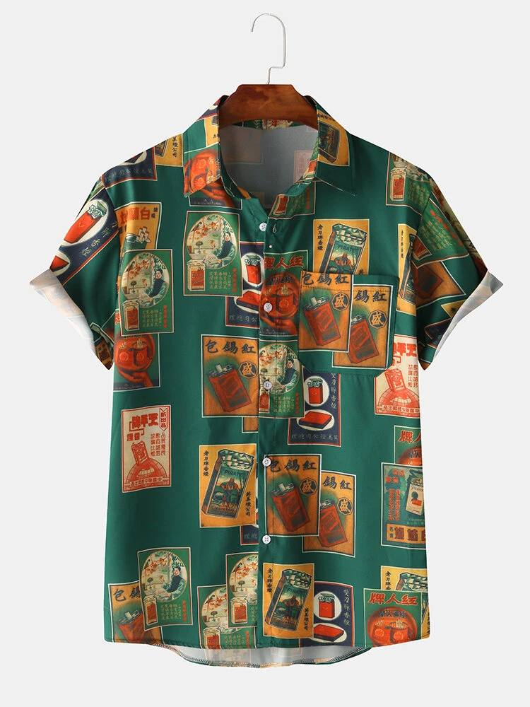 Green New Fashion Casual Summer Hawaii Beach Short Sleeve Print Shirt For Men