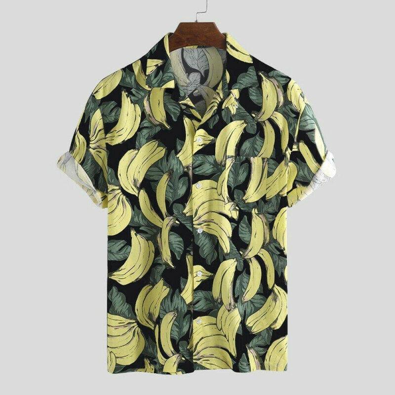 Boys Banana Designed Yellow Green  Fashion Shirt