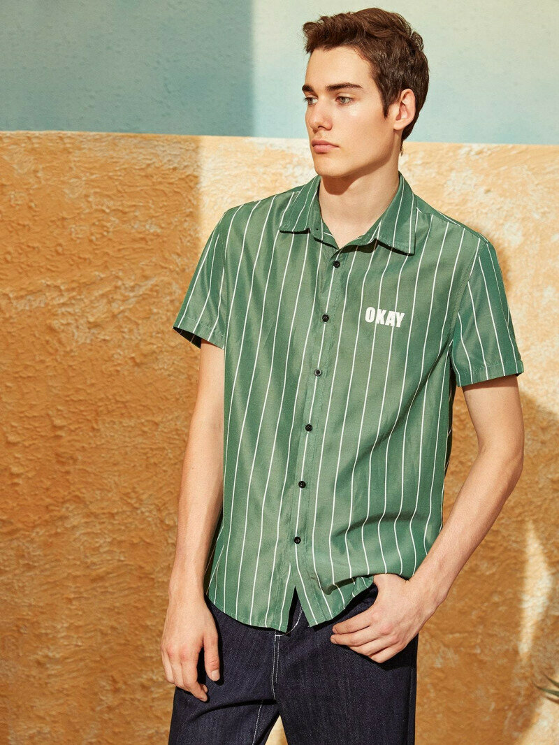 Boy Letter And Green Striped Shirt