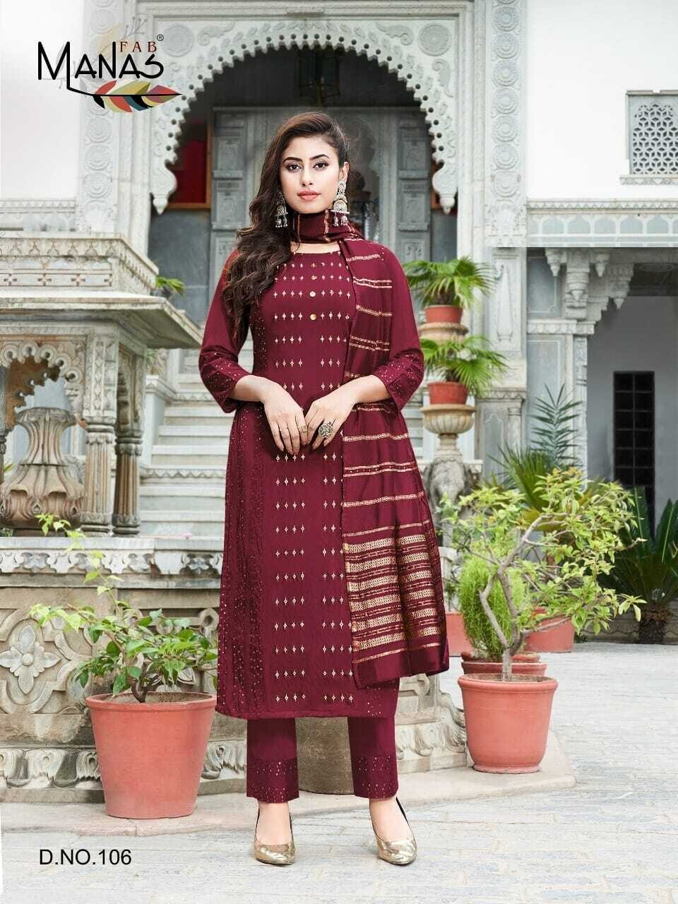 Weaving Sequence Viscose Jacquard Pant Suit In Wine