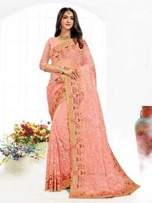 Heavy Resham Embroidery Net Saree In Peach