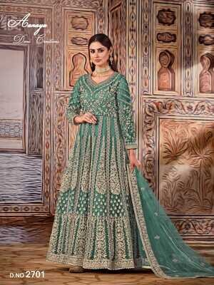 Wedding Wear Anarkali Suit Heavy Embroidered Net In Teal Blue