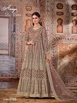 Wedding Wear Anarkali Suit Heavy Embroidered Net In Onion Pink