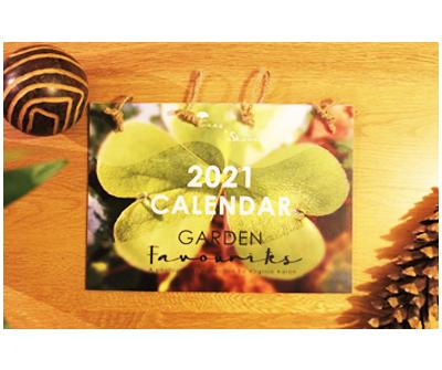 2021 Calendar - Garden Favourites