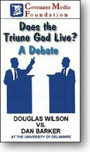 Does the Triune God Live?: A Debate