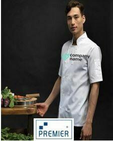 Premier White Short Sleeve Chefs Jacket