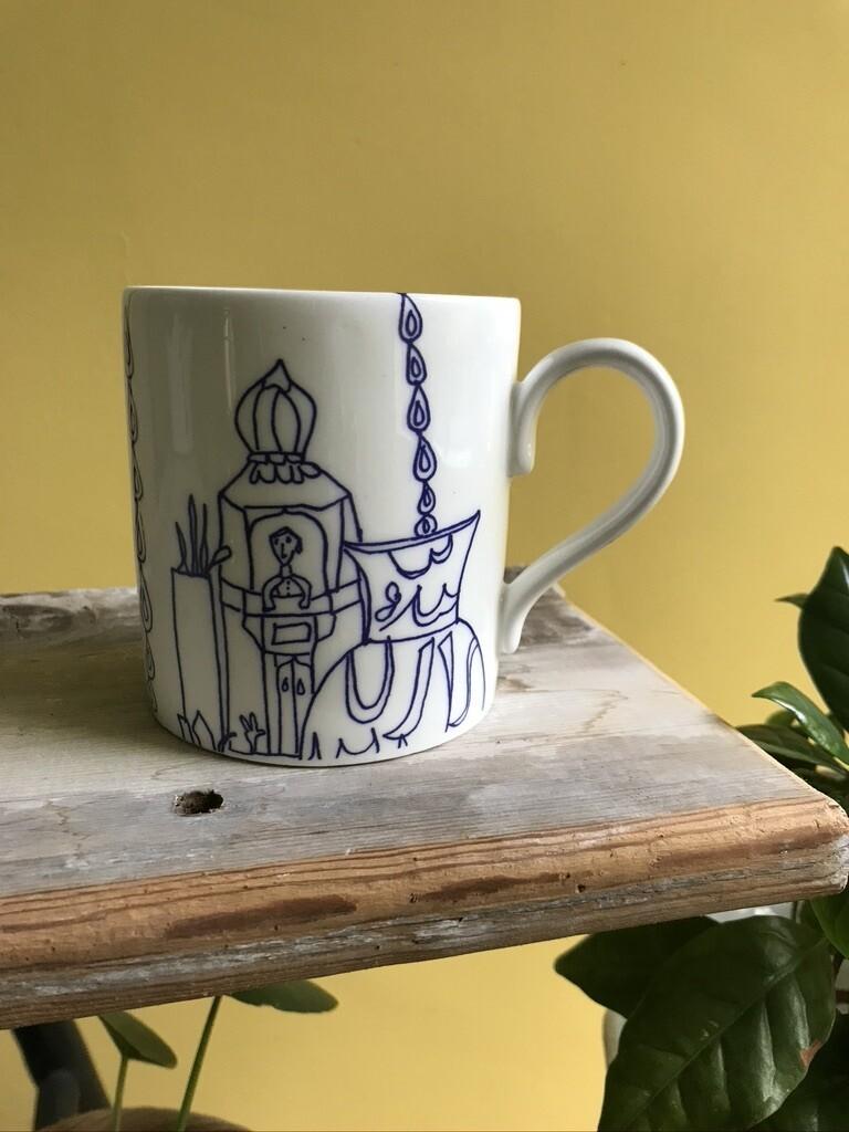 Persian Bone China Mug