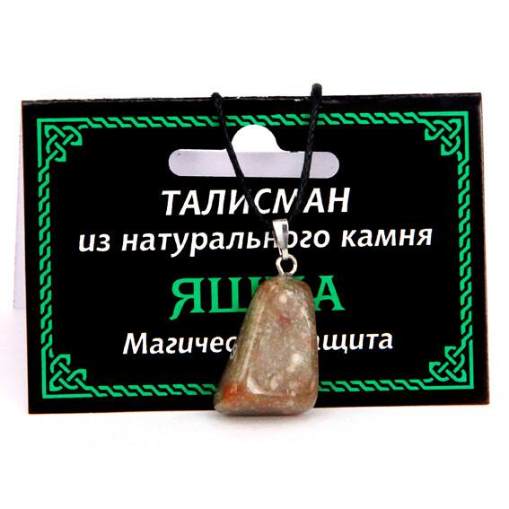 Талисман из натурального камня Яшма со шнурком