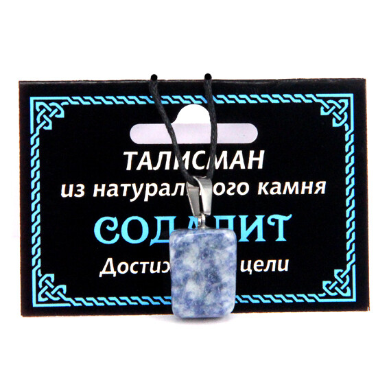 Талисман из натурального камня Содалит со шнурком