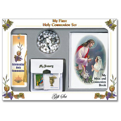 First Holy Communion Deluxe Gift Set Traditional Edition- Girl