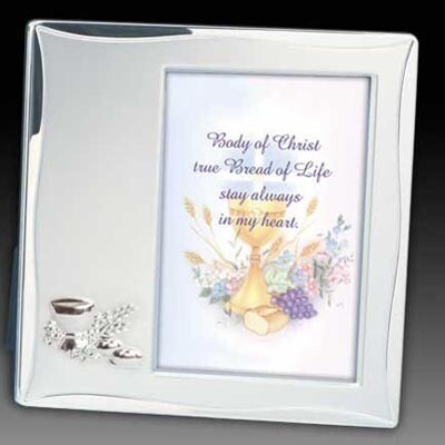 First Communion Brushed Frame