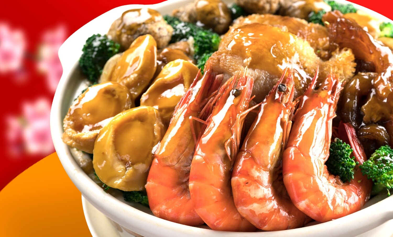 Ong-Licious Abalone Treasure Pot