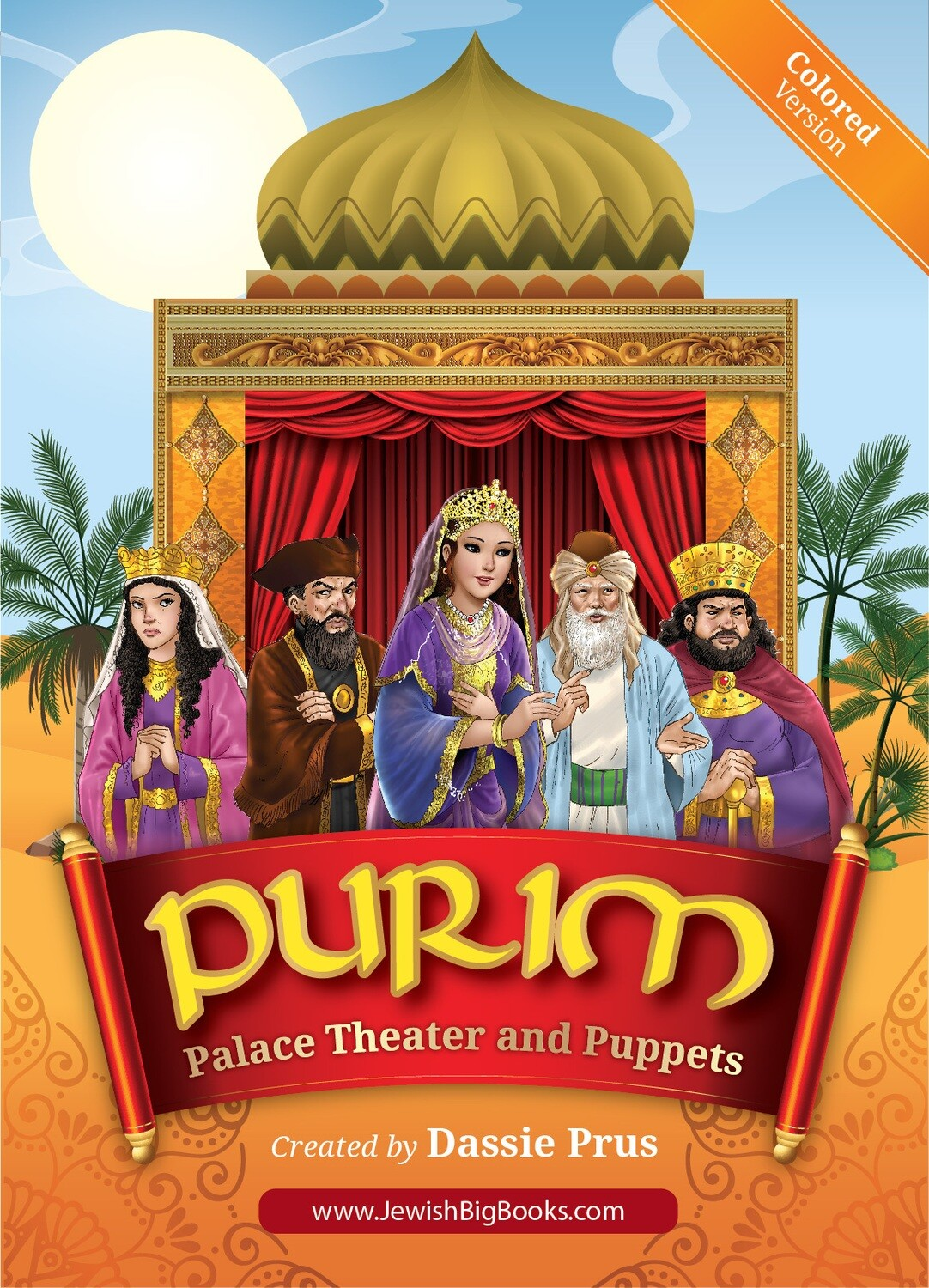 Printable Palace Theater & Puppets