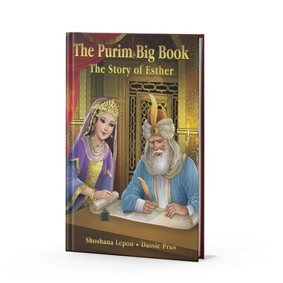 Purim Big Book