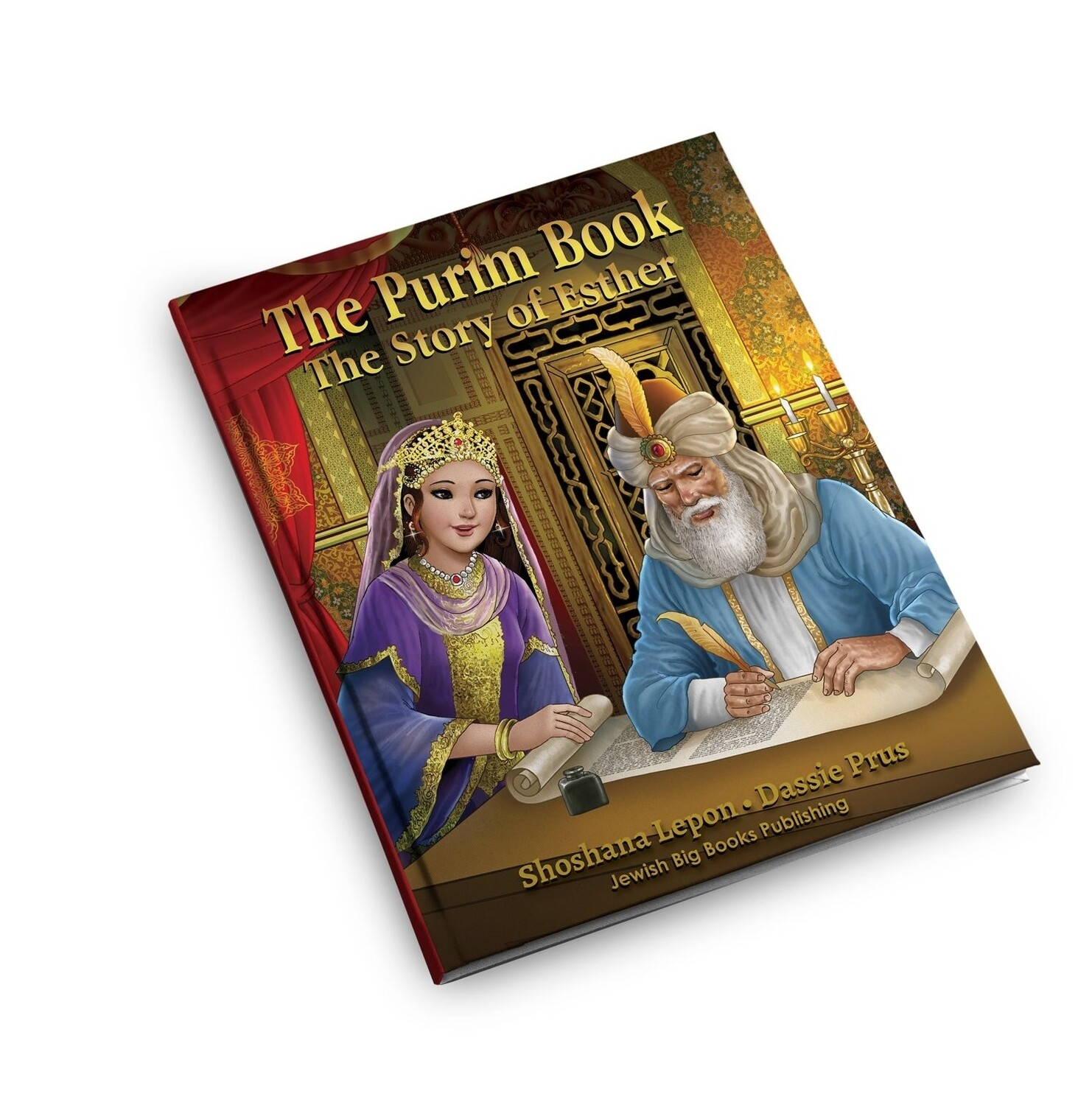 Purim Regular Size Book
