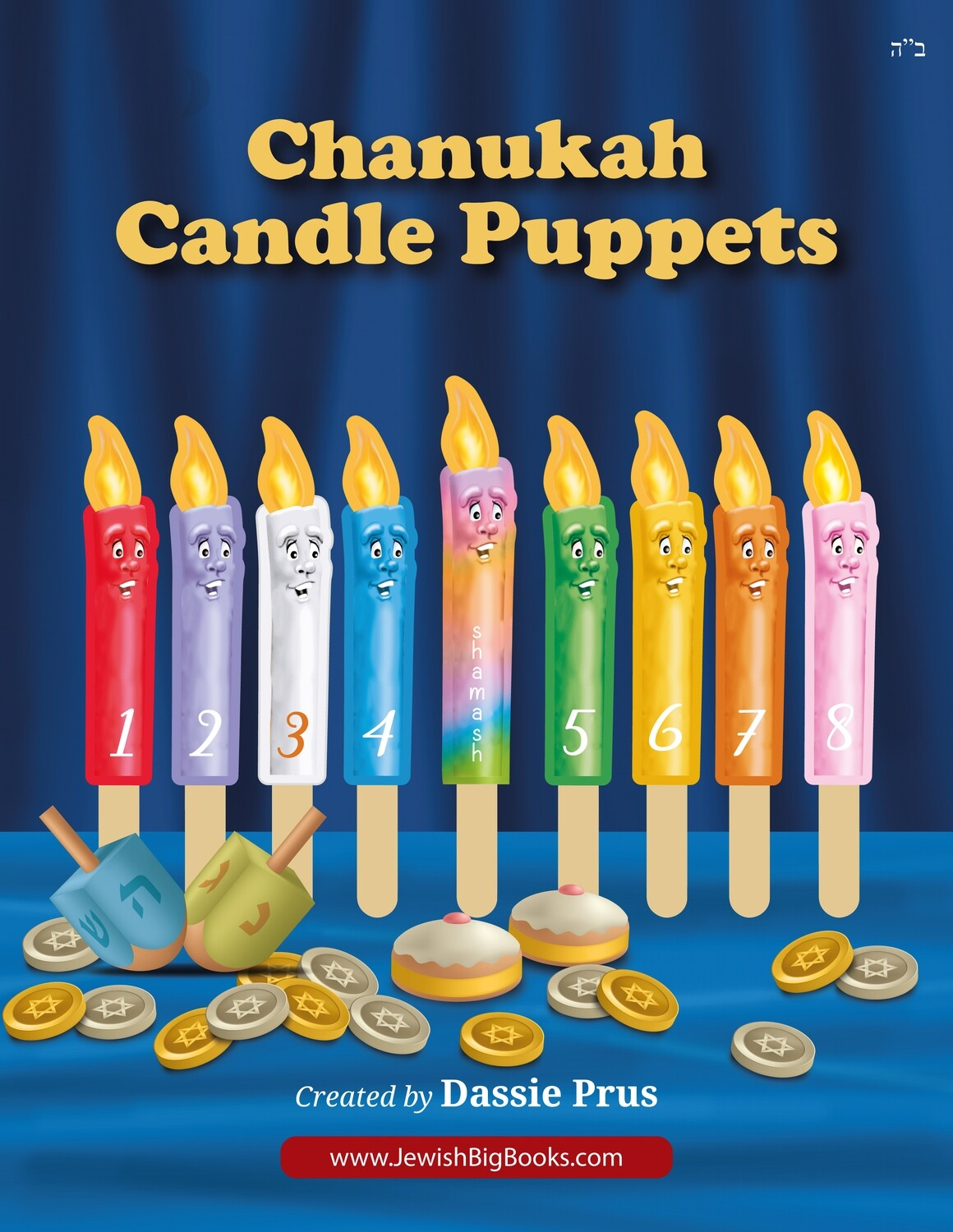 Chanukah Candle Puppets