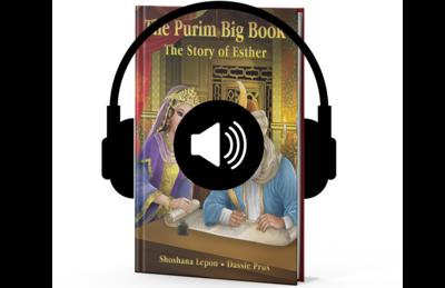 Purim Book Audio