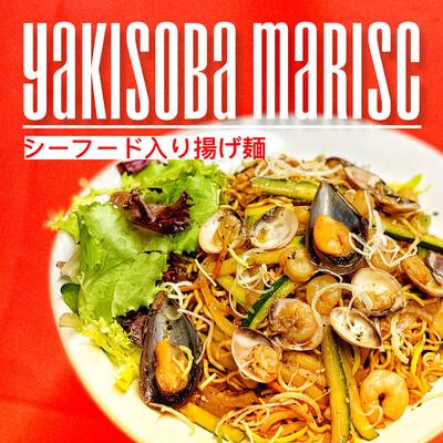 Yakisoba MARISC