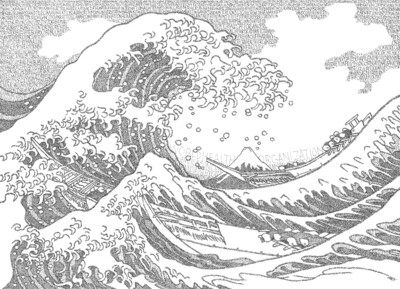 The Great Wave, Hokusai - Signed 11