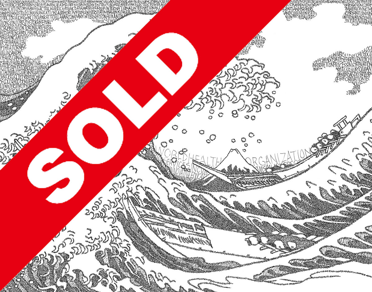 (SOLD!) The Great Wave - ORIGINAL Signed 18