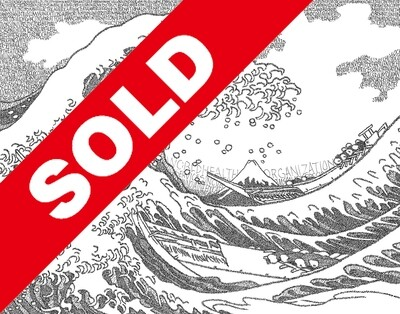 (SOLD!) The Great Wave, Hokusai - ORIGINAL Signed 18