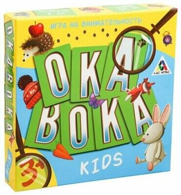 Настольная игра «Окавока. Kids»