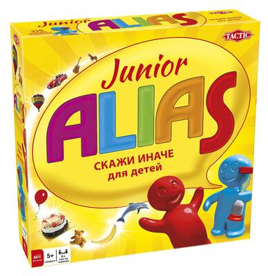 """""""Alias: Скажи иначе"""" для детей"""