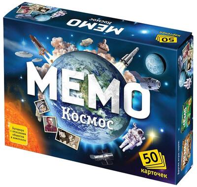 Настольная игра «Мемо. Космос», 50 карточек + познавательная брошюра
