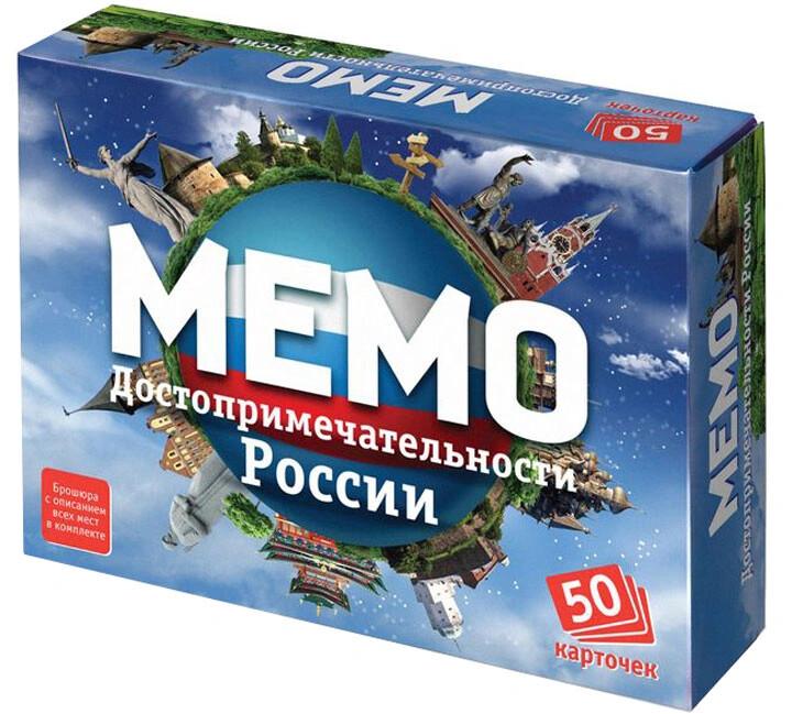 Настольная игра «Мемо. Достопримечательности России», 50 карточек