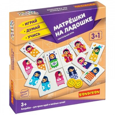 Матрёшки на ладошке - настольная игра BONDIBON.