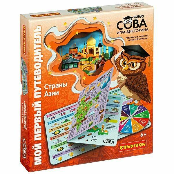Страны Азии - игра-викторина серии Умная сова.