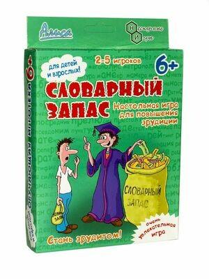 """""""Словарный запас"""" Настольная игра"""
