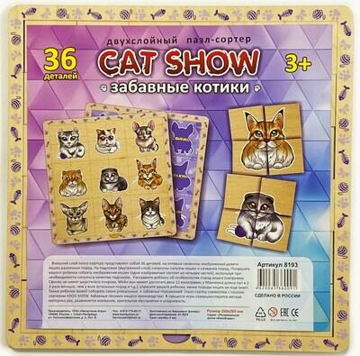 """Двухслойный пазл - сортер CAT SHOW""""Забавные котики"""""""