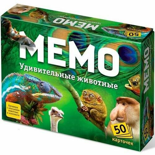 """Мемо """"Удивительные животные"""""""
