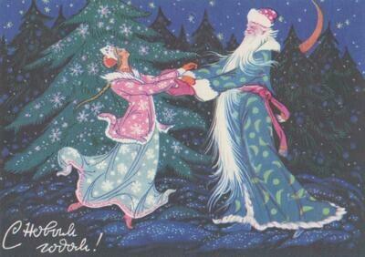 С Новым годом. Мини открытка