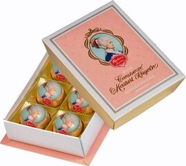 Reber Constance Kugel, White Chocolate, Raspberry - 130g/4.2 oz