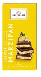 Niederegger Marzipan Bar - Ginger  - 110g / 3.9 oz