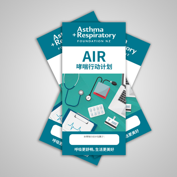 AIR Asthma Action Plan (Simplified Chinese) - 10 Pack