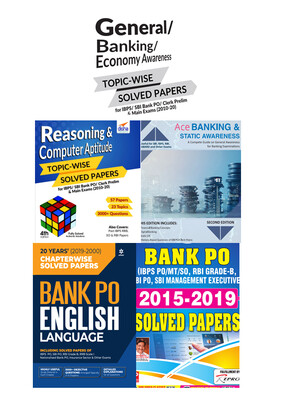 Bank Po Book Bundle
