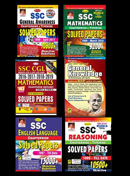 SSC Books